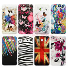 Painted Colorful Hard Plastic Back Case Cover For Huawei Ascend G510 U8951 T8951
