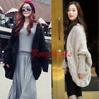 2014 Fashion Women Casual Loose Knitted Batwing Cardigan Sweater Outwear Tops