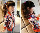 Fashion Baby Girls Kids Long Sleeve Geometric Flower Zipper Outwear Coat Clothes