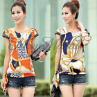 Vintage Women's Chiffon Short Sleeve Casual Printed T-shirt Top Blouse S/M/L/XL