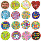 18'' FOIL BALLOONS ALL CELEBRATIONS & OCCASIONS AGES ANNIVERSARY WEDDING PARTY
