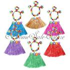 5pcs Kid Hawaiian Luau Garland Headband Wristband Party Hula Skirt Dress Grass