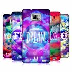 HEAD CASE CHROMATIC CLOUDS SNAP-ON BACK COVER FOR SAMSUNG GALAXY S2 II I9100