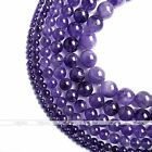 Grade A Natural Amethyst Gemstone Round Ball Charm Bead Craft Jewelry Making DIY