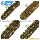 """Round Faceted Gemstone Yellow Crackled Agate Beads Strands 15"""" Jewelry Making"""