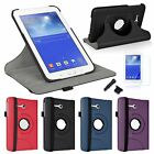 For Samsung Galaxy Tab 3 Lite 7.0 inch Folio Leather Case Cover+Screen Protector