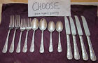 "Reed & Barton Queen's Garden ""your choice"" excellent stainless pieces"