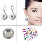 Trendy  Women Snap-It Chunk Floating Locket Button Charms Earrings Jewelry New
