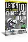 Learn 101 Chinese Verbs in 1 Day with the Learnbots: The Fast, Fun and Easy Way