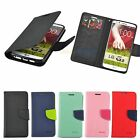 PU Leather Wallet Card Book Flip Phone Case Stand Cover for LG G2 D801 D802