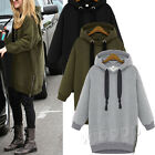 Hooded Womens Casual Loose Laides Long Sleeve Solid Outwear Pullover Hoodie Tops