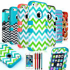 Pattern Hybrid Rubber Shockproof Dirt Dust Proof Hard Case Cover For iPhone 5 5S