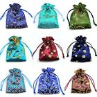 Satin Silk Jewellery Pouches Drawstring Patterned Gift Bags Premium Quality