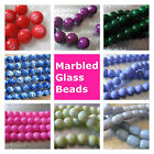 Marbled Glass Beads Purple Red Lavender Green Yellow Blue Pink 10 -13 -14 -16mm