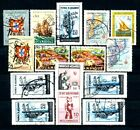 No: 44444 - MOCAMBIQUE (PORTUGAL) - LOT OF 15 OLD STAMPS - USED!!