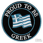 PROUD TO BE GREEK embroidered iron-on PATCH GREEK FLAG EMBLEM HELLENIC REPUBLIC
