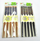 Koco J Wooden Chopsticks Maple Design Brown Black 5 Pairs Sets
