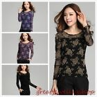 Basic Long Sleeve Mesh RoseTop Tee Shirt Stretch Tight Fit Crew Neck Junior Lady