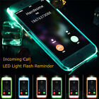 TPU Incoming Call LED Flash Light UP Remind Cover Case Skin For iPhone 6 6s Plus