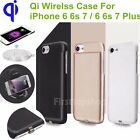 Fashion Fast Qi Wireless Charging Receiver Case Cover for iPhone 7/ 6/ 6S Plus