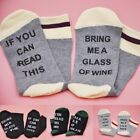 If You can read this Bring Me a Beer A Wine Women Men Socks Birthday gifts