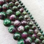 4/6/8/10/12mm Uncommon Ruby in Fuchsite Round Ball Loose Bead 15.5 inch ZLX-72