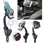 Dual USB Cigarette Lighter Car Charger Mount Holder Stand for Phone Universal