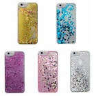 iPhone Samsung Dynamic Liquid Quicksand Rigid PC Hard Case Cover For Women Men