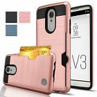 LG Aristo/LV3 Cover Slim Sleek Case Hard Silicone Rubber Hybrid Armor Shockproof