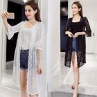 Women's Summer Casual Flared Sleeve Lace Cover Up Thin Jacket Long Cardigan Coat