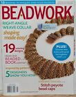 Beadwork magazine - beading designs, instructions, projects - you choose issue