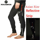 ROCKBROS Spring Sports Pants Cycling Pants Trousers Reflective Riding MTB Bike