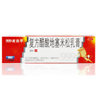1 Box/20g 999 PiYan Ping Ointment Cream for Itch Relieve Antipruritic 999 皮炎平