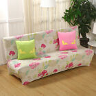 Solid Floral Animal Pattern Sofa Cover Elastic Folding Armless Futon Slipcover