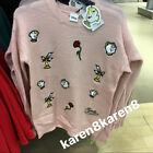 Primark Ladies Disney Beauty And The Beast Chip Jumper Sweater