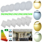 LED RECESSED PANEL CEILING LIGHT SPOTLIGHT LAMP DIMMABLE WHOLESALE 3/6/9/12/24W