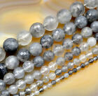 Faceted Natural Cloud Crystal Quartz Gemstone Round Beads 15.5'' 4mm 6mm 8mm