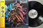 TALAS / BILLY SHEEHAN 'Sink Your Teeth Into That' 1985 Japan LP w/OBI + insert
