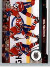2017-18 Upper Deck Hockey Pick From List 251-500 Series Two Includes Young Guns