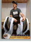 2017-18 Upper Deck Canvas Series Two Cards Pick From List (Includes Young Guns) $1.5 USD on eBay