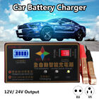 110V/220V 10A LED Car Auto Motorcycle Smart Lead Acid Battery Charger Repair