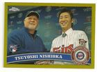 2011 Topps Chrome Gold Refractor  -  Finish Your Set