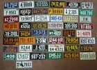 Vintage 1954 / 1955 Wheaties Miniature Bike State Metal License Plate sign Tag