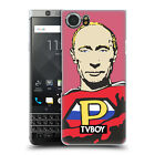 OFFICIAL TVBOY URBAN CELEBRITIES SERIES 2 HARD BACK CASE FOR BLACKBERRY PHONES