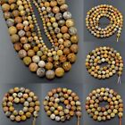 Faceted Natural Crazy Lace Agate Gemstone Round Loose Beads 15.5'' 4 6 8 10 12mm