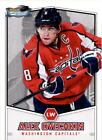 2011-12 Panini Player of the Day #POD1 Alex Ovechkin - NM-MT