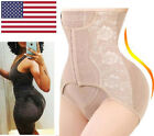 High-Waist Tummy Control Girdle Panty Body Trainer Shaper Butter Lifter Knickers