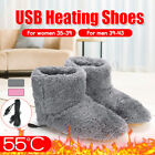 Внешний вид - Winter USB Warmer Foot Shoes Plush Warm Electric Slipper Feet Heat Washable  US