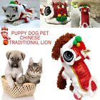 Puppy Dog Pet Chinese Traditional Lion Costume Sequins Clothes Red