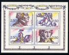 France 1991 Horse/Tree/People/Revolution 4v m/s n31250
